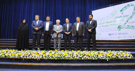 دومین همایش نابسازی انرژی در تبریز برگزار شد