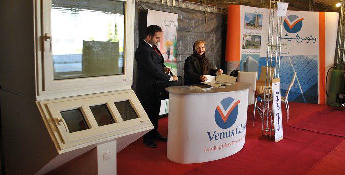 حضور ونوس شیشه در نمایشگاه تخصصی همایش