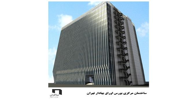 شیشههای ونوس شیشه در نمای ساختمان بورس تهران