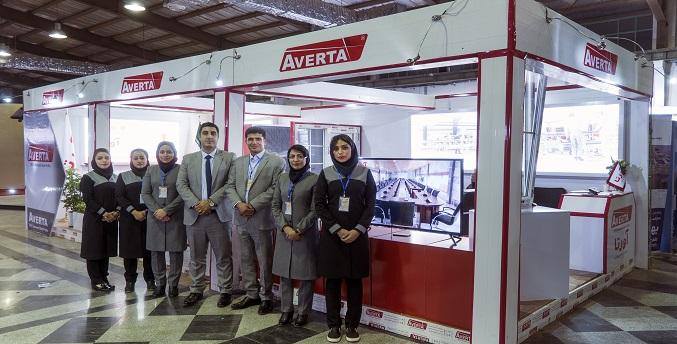 حضور آورتا در نمایشگاه ساختمان سیستان و بلوچستان