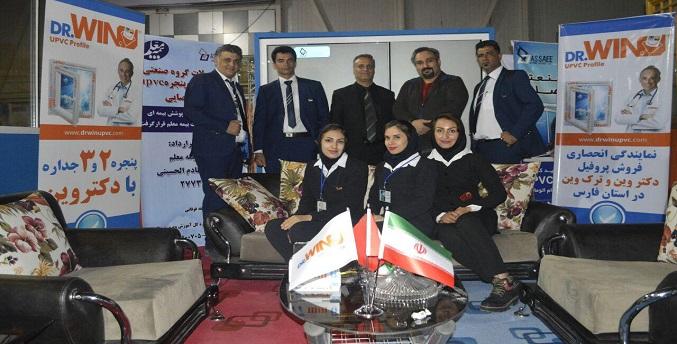 حضور دکتروین در نمایشگاه دروپنجره شیراز
