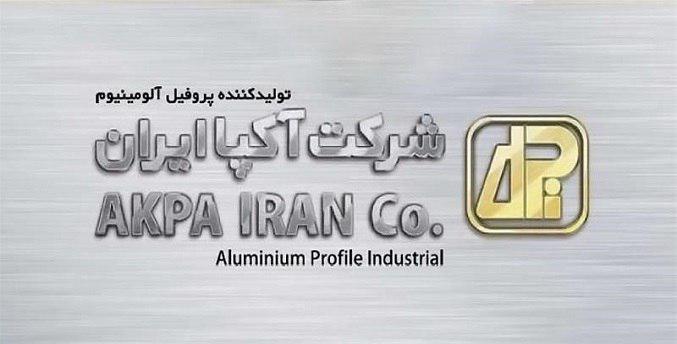 گریدبندی واحدهای تولیدی توسط آکپا ایران