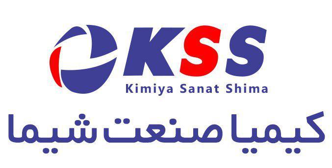 تغییر نام محصولات شرکت کیمیا صنعت شیما