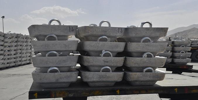 رشد 11 درصدی تولید شمش آلومینیوم در چهار ماه امسال
