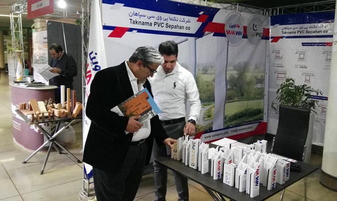 حضور واناوین در نمایشگاه «کمیته نما، هویت شهر ما» در شهرداری منطقه 4 و 11 تهران