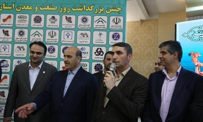 تجلیل از ماهد آلومینیوم به عنوان صادر کننده نمونه استان مرکزی