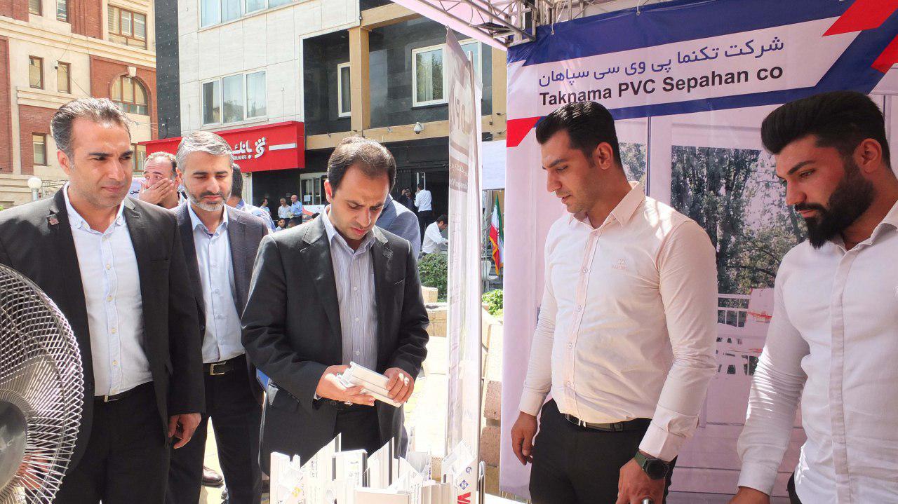 حضور واناوین در نمایشگاه نما در منطقه 12 شهرداری تهران