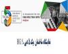 نمایشگاه صنعت ساختمان دوبی Big 5
