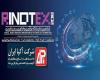 حضور شرکت آکپا ایران در ششمین نمایشگاه نوآوری و فناوری تبریز