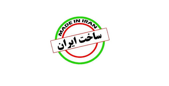 میزان محبوبیت کالاهای ایرانی در دنیا