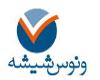دعوت به بازدید از غرفه ونوس شیشه در نمایشگاه ساختمان تهران