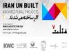 نشست روز جهانی معماری با حمایت ونوس شیشه