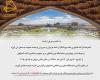 تخفیف 50 درصدی داده پویشگر در نمایشگاه دروپنجره اصفهان