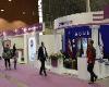 وینتک حامی هفتمین نمایشگاه ربع رشیدی تبریز