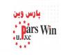 دعوت به بازدید از غرفه پارسوین در نمایشگاه مشهد