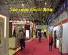 چهارمین نمایشگاه دروپنجره اصفهان برگزار شد