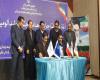 امضا توافقنامه ساخت کارخانه تولید آلومینا از نفلین سینیت