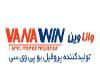 تقدیر و تشکر واناوین از بازدیدکنندگان نمایشگاه دروپنجره تهران