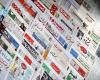 خطر تعطیلی مطبوعات به خاطر گرانی کاغذ