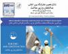 تسهیلات ویژه دولتی برای حضور در نمایشگاه ساختمان عمان