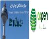دعوت به بازدید غرفه آکپن در نمایشگاه دروپنجره تویاپ ترکیه