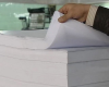افزایش افسارگسیخته قیمت کاغذ