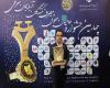 کسب تندیس طلایی آکپا در جشنواره حامیان حقوق مصرفکنندگان