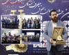 کسب تندیس طلایی جشنواره حامیان حقوق مصرفکنندگان توسط هافمن