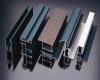 ارتقای کیفیت پروفیلهای آلومینیومی با استفاده از نانوپوششها
