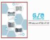 تولید کانکتور ویستابست و فربد در مجموعه GSA