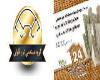 دعوت به بازدید از غرفه تور آذران در نمایشگاه ساختمان تبریز