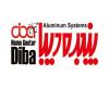 دعوت به بازدید از غرفه پنجره دیبا در نمایشگاه ساختمان تهران