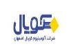 دعوت به بازدید از غرفه کوپال در نمایشگاه ساختمان تهران
