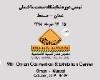 نهمین دوره نمایشگاه بینالمللی ساختمان عمان