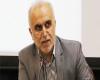 اعلام خبر خوش مسکنی تا آخر هفته
