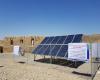 افتتاح بزرگترین نیروگاه خورشیدی در ابهر