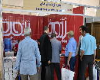 تقدیر از بازدیدکنندگان غرفه پنجره ایرانیان در نمایشگاه ساختمان