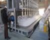بهزودی ظرفیت تولیدی جاجرم به ۲۸۰ هزار تن میرسد