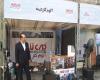 حضور آلوکد در نمایشگاه «کمپین نما، هویت شهر ما» منطقه ٢ تهران