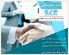 اعطای نمایندگی و عاملیت فروش مجتمع تولیدی GSA