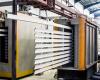 مدیرعامل آلومینیوم رامرو: زیرساختهای لازم برای تولید فراهم نیست