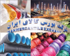 بورس کالا دخالتی در تعیین سهمیه مواد اولیه پیویسی ندارد