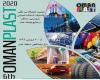 ششمین نمایشگاه بینالمللی عمان پلاست 2020