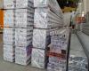 مدیرعامل آلومینیوم کهن بنیاد: ارتقای خطوط تولید باعث افزایش کیفیت محصولات میشود