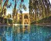 تاریخچه و معماری باغ ایرانی (پردیس)