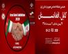هشتمین نمایشگاه اختصاصی ایران در کابل