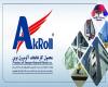 بهروزرسانی اطلاعات فنی محصولات آکرول در IWinDoor