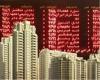 بورس مسکن آماده طرح در صحن دولت