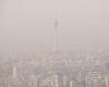 تاثیر پنجرههای دوجداره بر کاهش اثرات آلودگی هوا