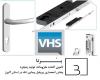 فروش ویژه یراقآلات VHS در بُرنا یراق